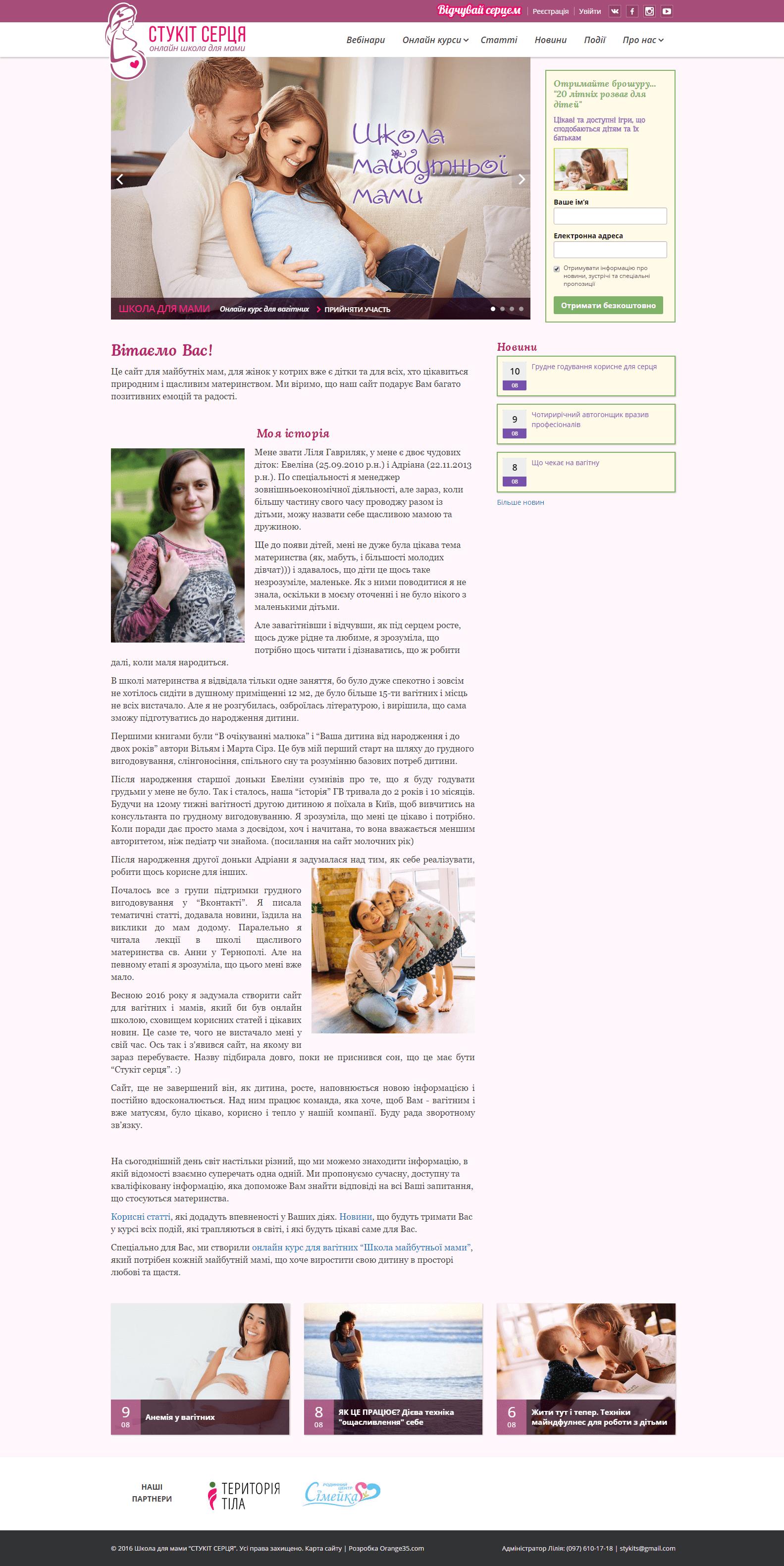 Online School developed for moms